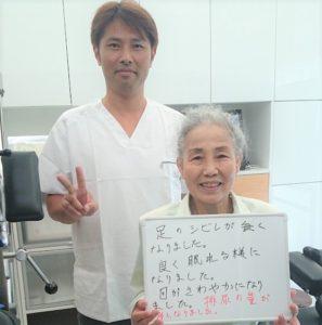 三島市の圧迫骨折の治療は、かきたがわ整体院