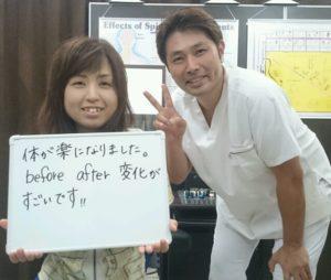 横浜市の女性 慢性的な肩こり 肩こり施術は三島市かきたがわ整体院にお任せ下さい!