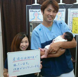 菊川市の女性 産後の骨盤矯正 優しい産後の骨盤矯正は、三島市かきたがわ整体院にお任せください!