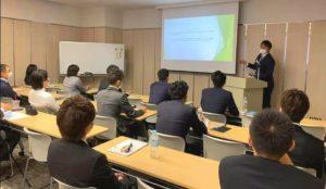 宮沢塾でお話をさせて頂きました。